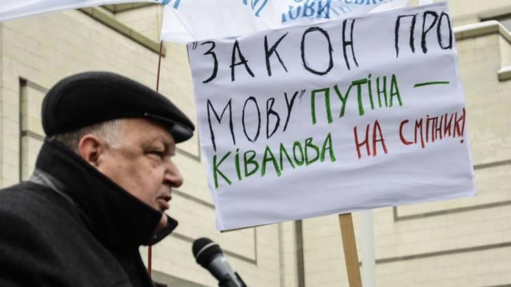 """На Запоріжжі """"дозріли"""" до позбавлення російської мови спеціального статусу"""