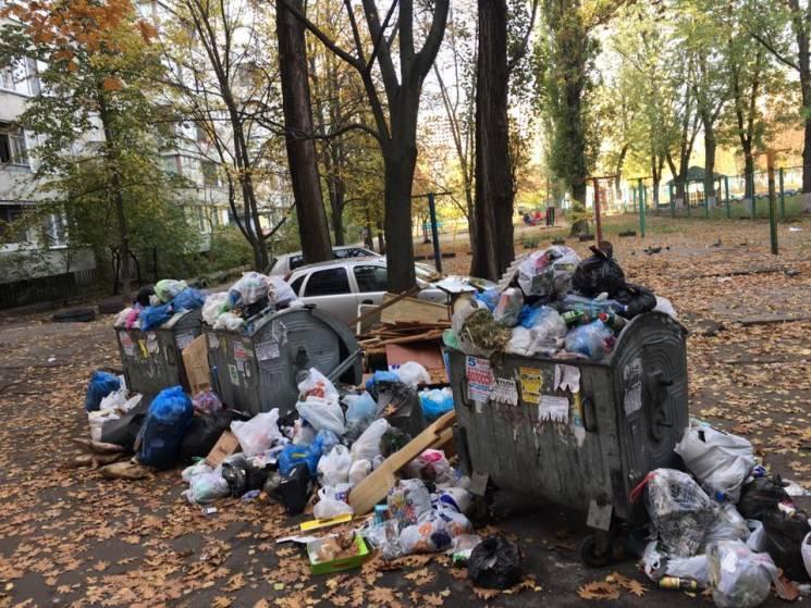 Киев суровый: Тарифы на мусор повысились…
