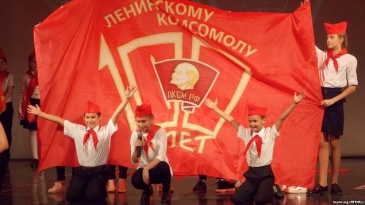 Комуністичний шабаш на кістках керченських жертв: Як в окупованому Криму ГРУ і ФСБ пострілялися