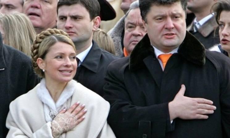 """Тимошенко подякувала Порошенку за """"Слава Україні"""" в армії"""