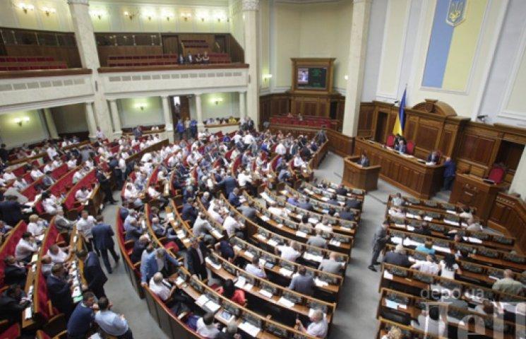 Верховна Рада хоче відправити «мажоритарників» на пенсію