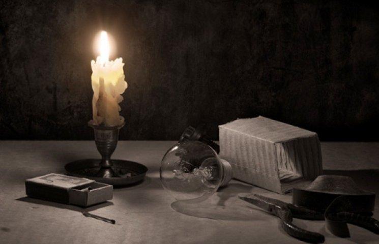 Украинцам будут давать свет по часам