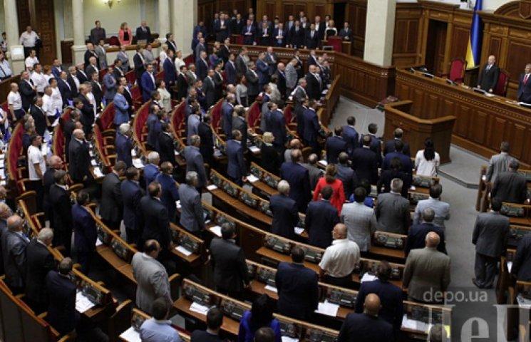 В Раде работают над 2221 законопроектом