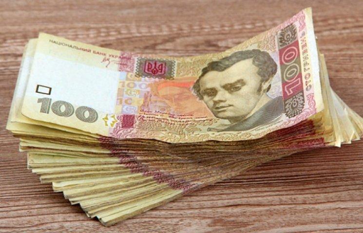 Валютні перекази українці отримуватимуть у гривні