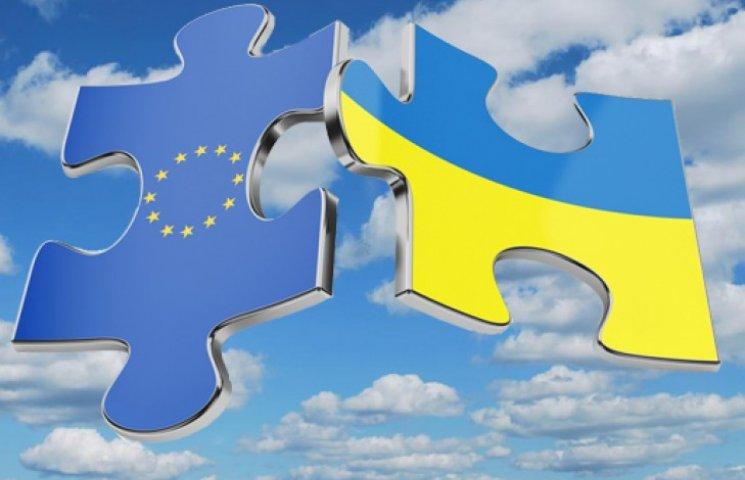 У Києві відбудеться конференція «Ваші вигоди на ринку ЄС»