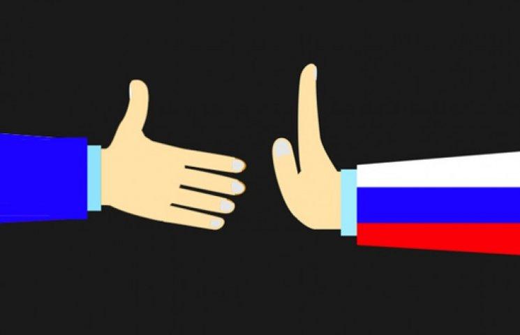 Росія відмовилася від консультацій по Будапештському меморандуму