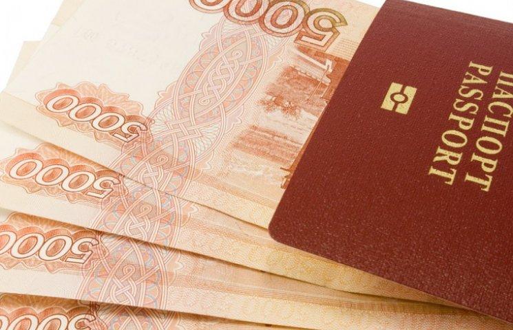 На Донбас завезли російські рублі та паспорти для «ДНР» і «ЛНР»