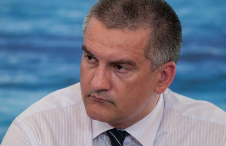 «Гоблін» націоналізував кримське майно Коломойського