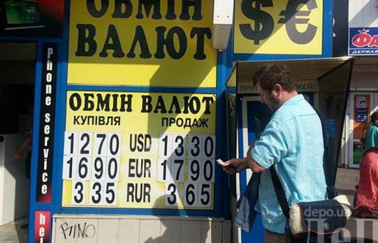 В обмінних пунктах активно знижується курс долара