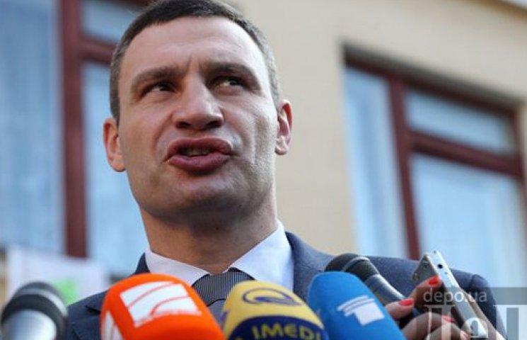 Кличко рассказал, сколько стоило восстановление Крещатика после Майдана