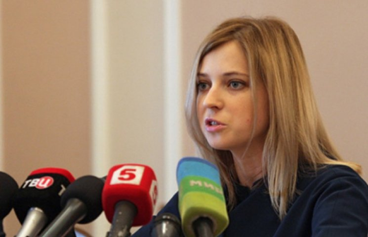«Няшу» заставят отобрать у Таруты санаторий на ЮБК