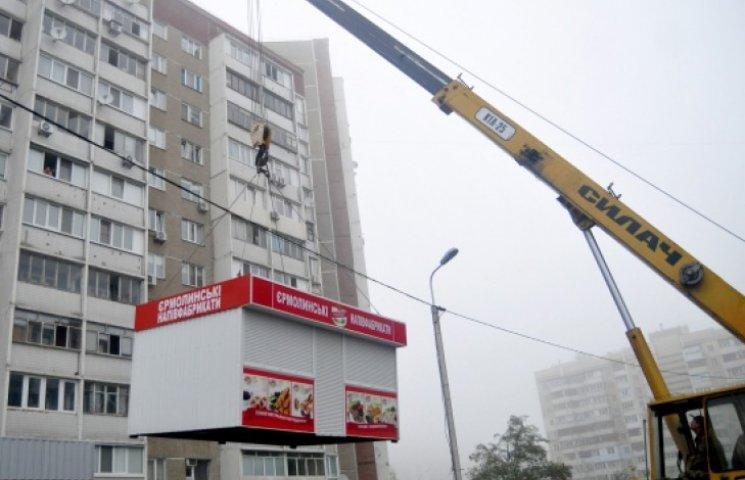Киев готов начать выдавать разрешительные документы МАФам