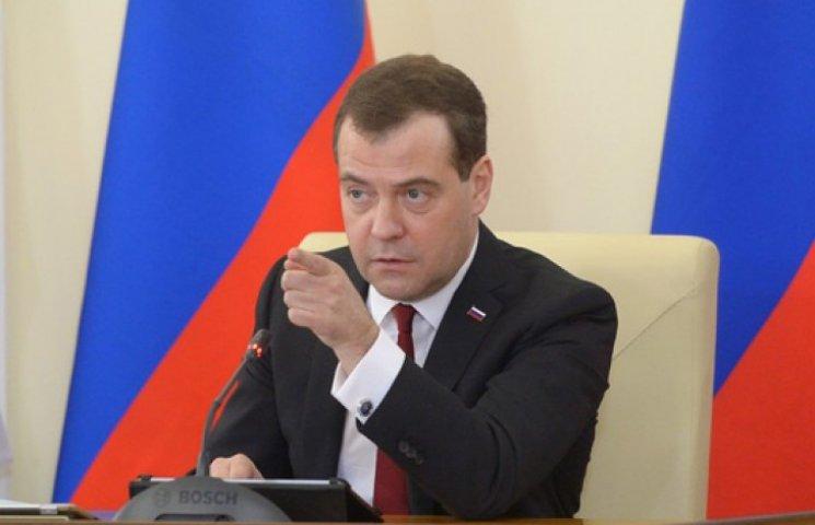 Медведев поставил Украине ультиматум по газу