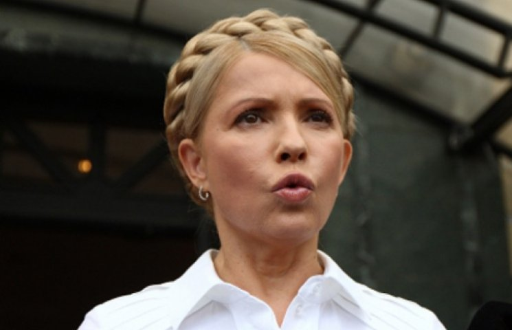 Тимошенко не готова проводити з