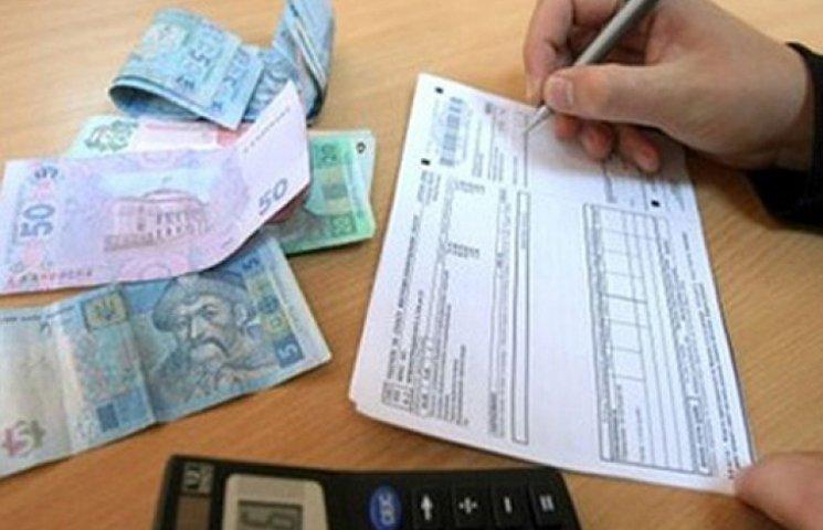 За долги по «коммуналке» опять начнут штрафовать
