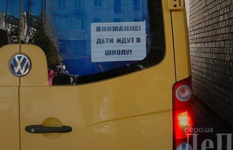 Партійців Тимошенко на збори стосовно НАТО привозять на шкільних автобусах