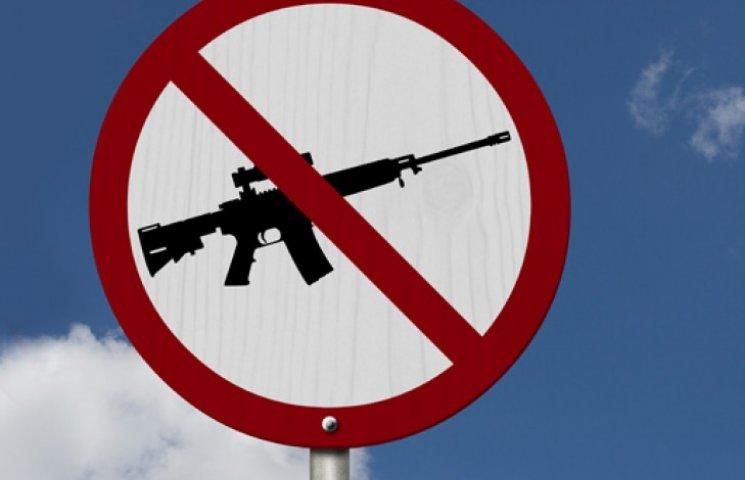 В Минске принято решение о прекращении о…