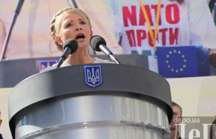 «Батьківщина» затвердила проведення референдуму щодо вступу України в НАТО