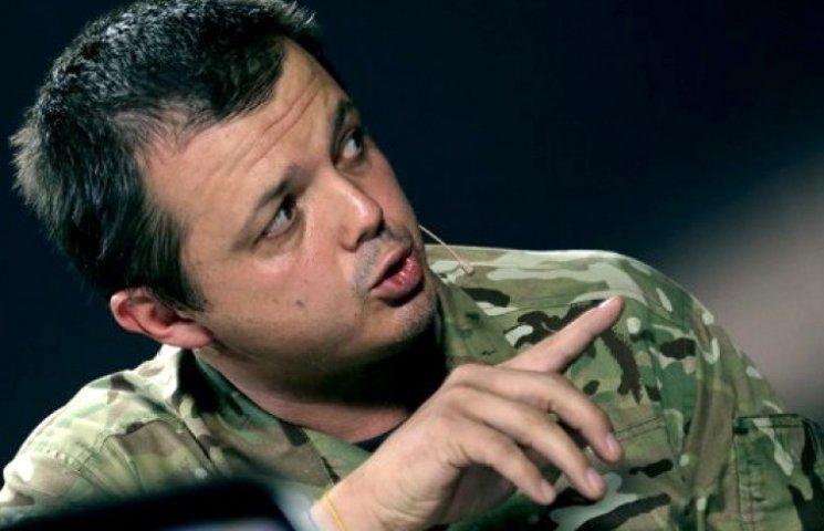 Комбат «Донбасу» про угоду про перемир