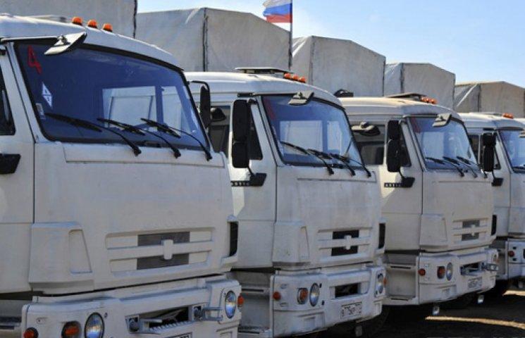 В суботу на Донбас знову поїде «гуманітарка» Путіна