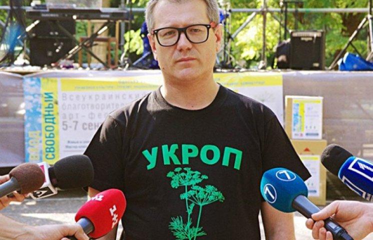Одеситам пропонують стати володарями «укропої» форми