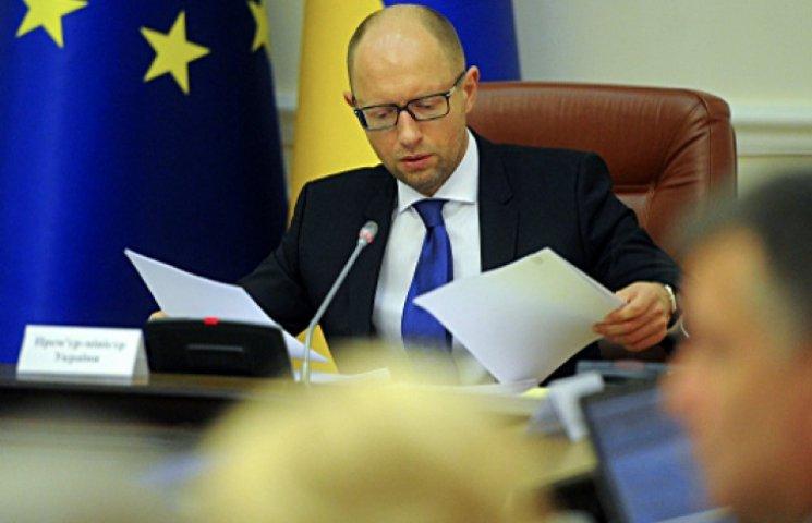 Яценюк попередив: держзамовлення отримають лише вузи з якісною освітою