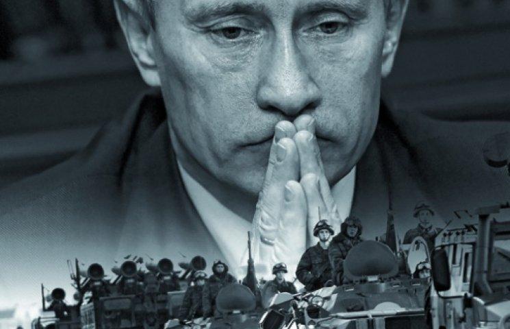 Когда Путин начнет новую войну