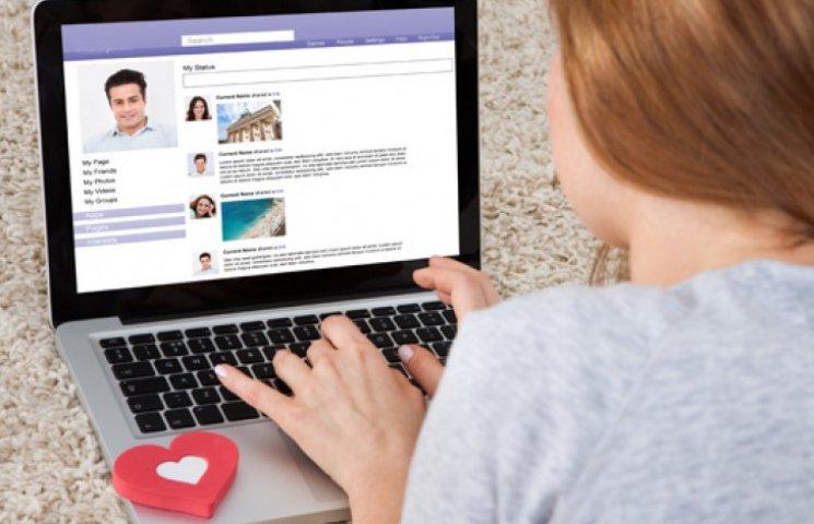 знакомства как найти по интернету