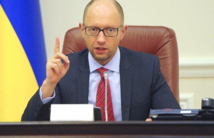Яценюк передав стратегічні активи України в управління групі «Приват»