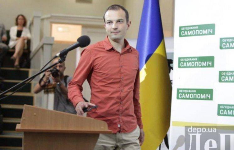 Партія львівського мера піде на вибори з реформатором і головним «люстратором»
