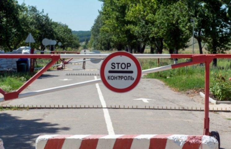 Украина начала строить фортификационные сооружения на границе с Россией