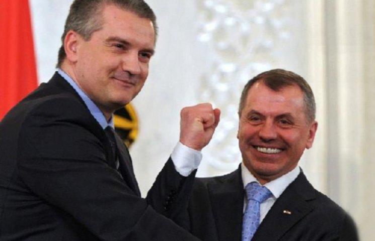 Кримський парламент стане збіговиськом рідні і коханок Аксьонова та Константинова