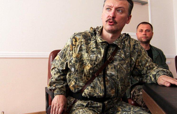 Сбежавший «Стрелок» пугает россиян: Украина готовит нападение