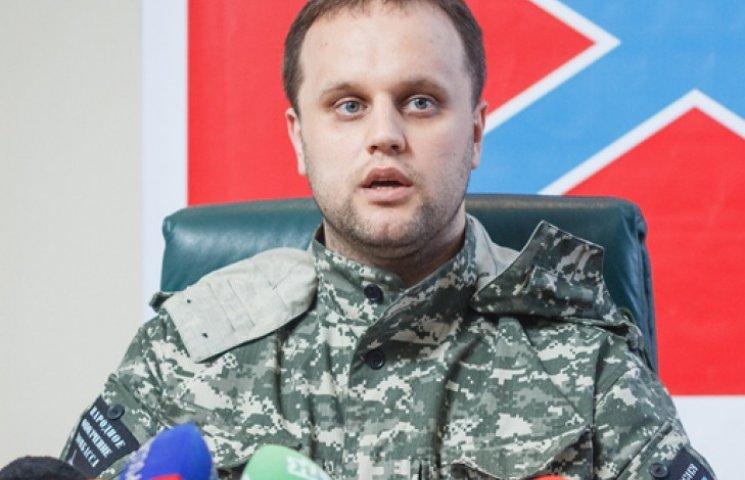 У Москві поліцейський із жуйкою в роті заткнув Губарєва