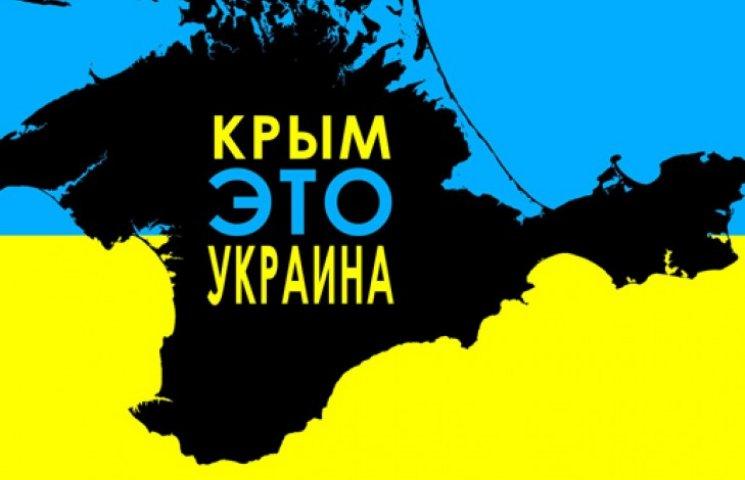 Порошенко уверен, что Крым мирным путем вернется в Украину