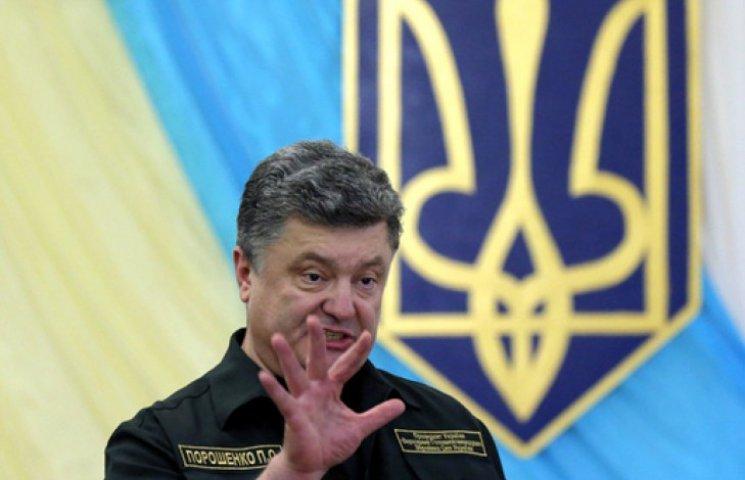 Порошенко раскрыл подробности закона об особом статусе Донбасса