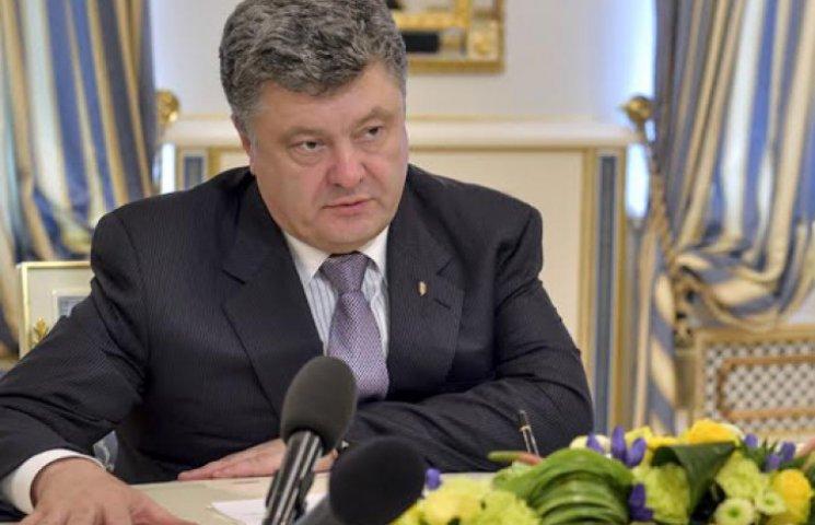 Наступного тижня Порошенко представить програму реформ
