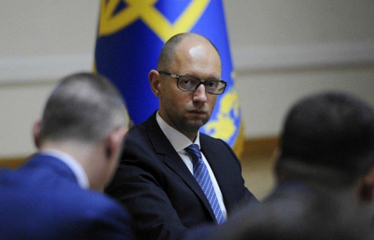Кабмин одобрил персональные санкции из-за агрессии РФ