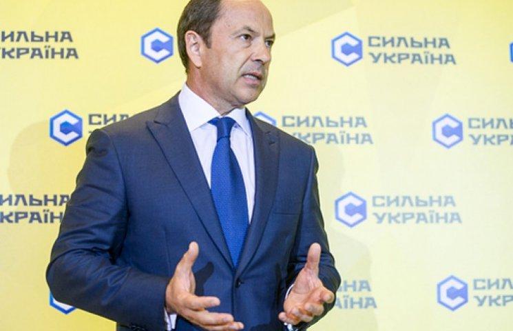 Сергей Тигипко: Мир принесут переговоры, децентрализация и профессиональная армия