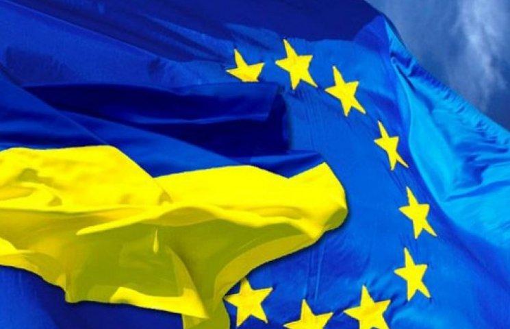 Украина и ЕС отложили применение Соглашения об ассоциации на год