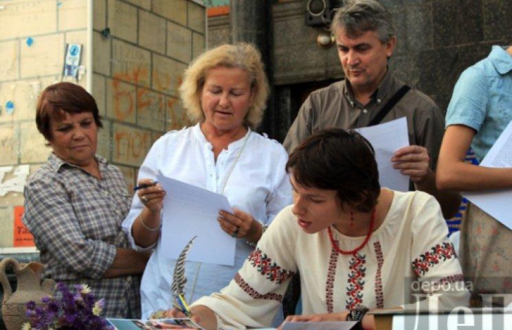 Путина просят не посылать россиян в Украину, чтоб не заразить их «бандеровщиной»