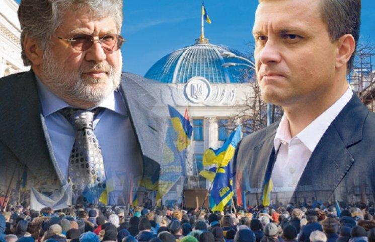 Третий Майдан начнется с войны олигархов в парламенте