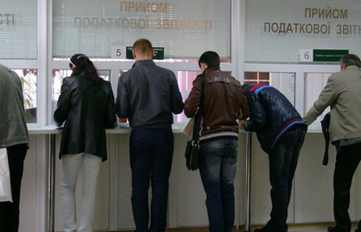 Податкові декларації змусять заповнювати всіх українців без винятку