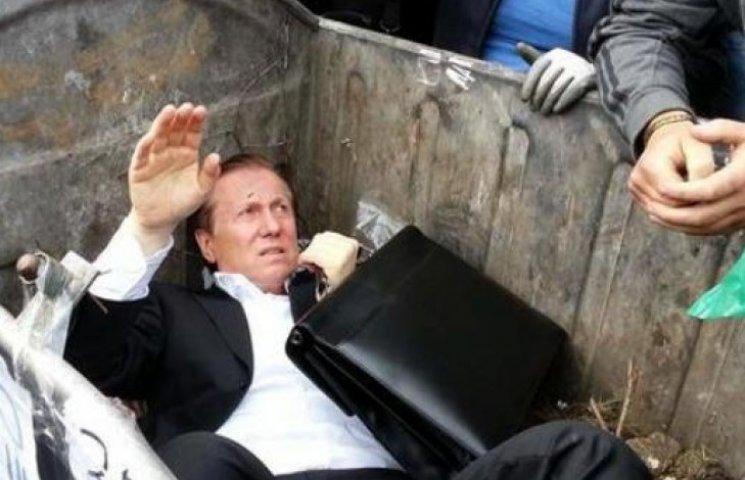 Нардепа Журавского «упаковали» в мусорный бак