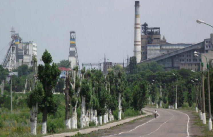 Колектив вугільної компанії «Краснолиманська» заявляє про рейдерське захоплення підприємства