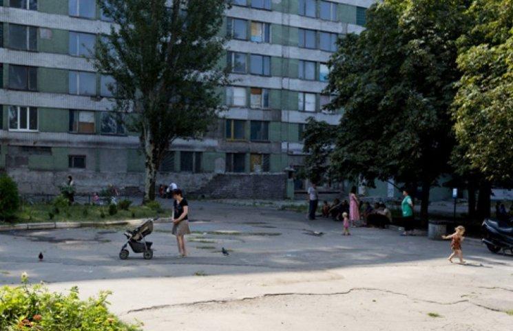 На Донбас потягнулися скупники дешевого житла