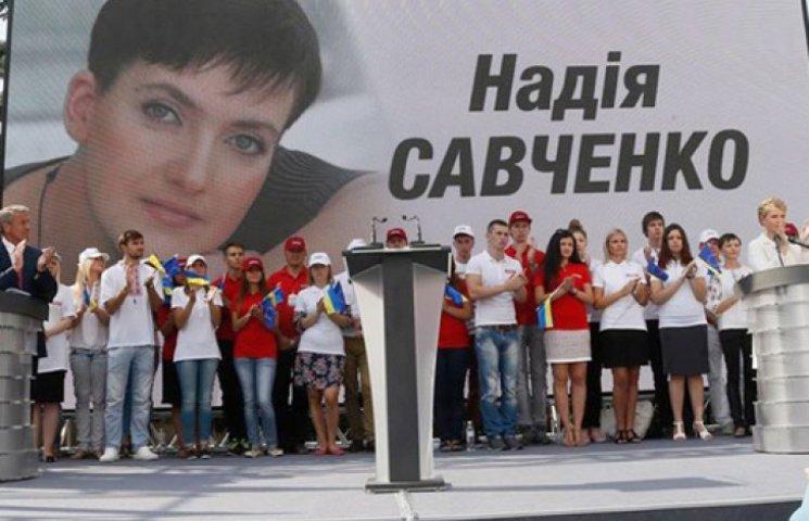 Сестра Савченко розповіла, чому льотчиця очолила список Тимошенко