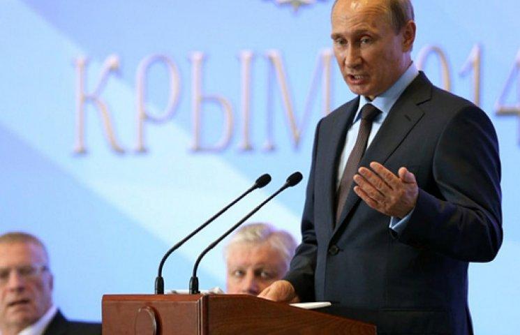 Путін назвав тих, кого бачить на чолі Криму і Севастополя