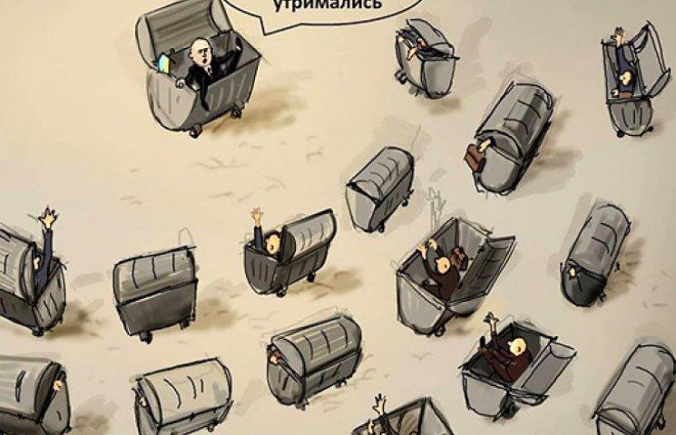 Акцію «викинь чиновника» підхопив Тернопіль: до сміттєвого бака закинули «регіонала»
