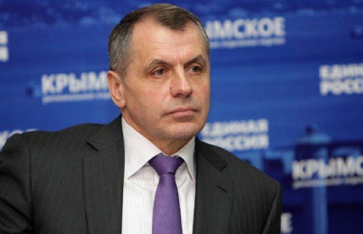 Константинов салатовым способом снова стал спикером Госсовета Крыма